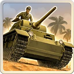 1943致命沙漠豪华破解版