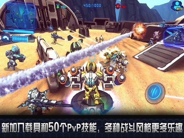 星际战争2初次反击中文破解版