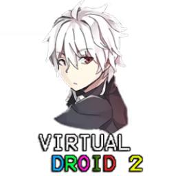 虚拟机器人2手游