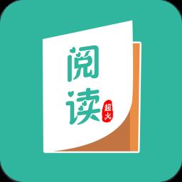 指悦小说手机版