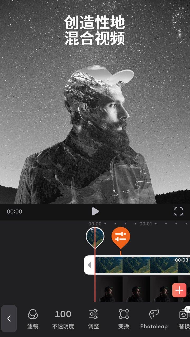 videoleap中文版 v2.2 最新版 2