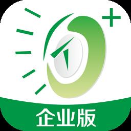 透明家企业版app