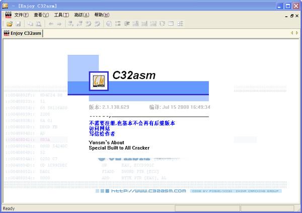 c32asm