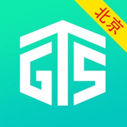 北京个税查询app