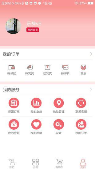 安迪艾米app v1.1.0 安卓版 0