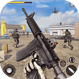 新突擊隊射擊手機版