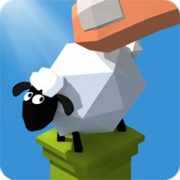 绵羊农场游戏
