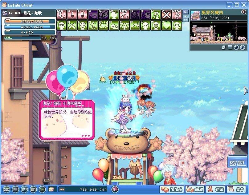 彩虹岛游戏