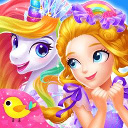 莉比小公主梦幻独角兽手游