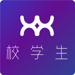 校学生app
