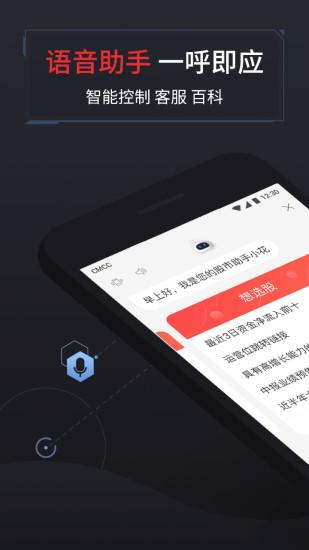 同花顺2019 v9.73.14 安卓最新版 6