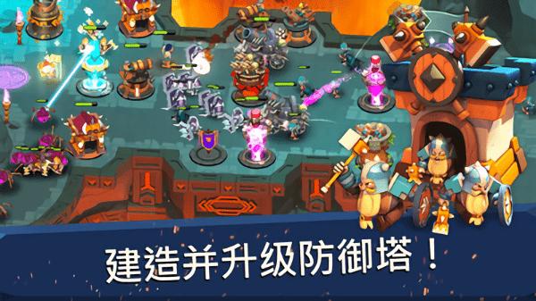 围剿城堡td手游最新版 v1.45.0 安卓版 1