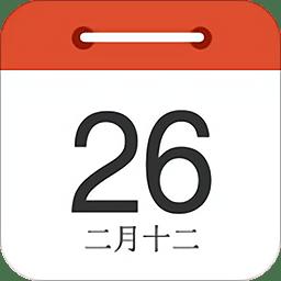 中华日历app