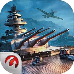 战舰世界闪电战应用汇游戏