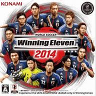 实况足球2014中文版