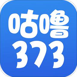 咕噜373代练平台