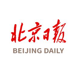 北京日报手机版