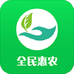 全民惠农手机版