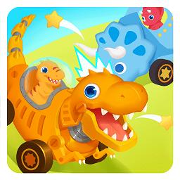 恐龙碰碰车apk