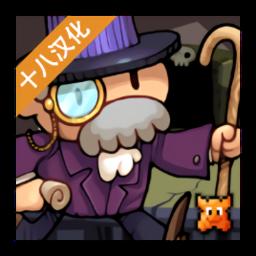 侦探爵士人物解锁版