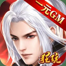湖南三湘银行app