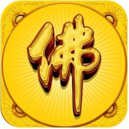 敬佛app