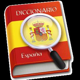 西班牙语助手破解版