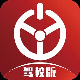 ��易�W��{校版app