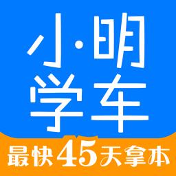 小明�W�手�C版