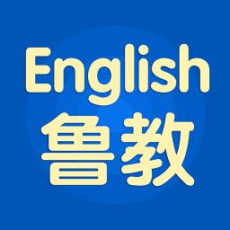 魯教英語app