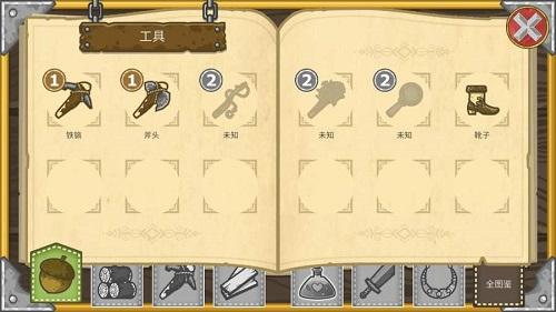 兽人探险队汉化破解版 v1.1.53 安卓版 3