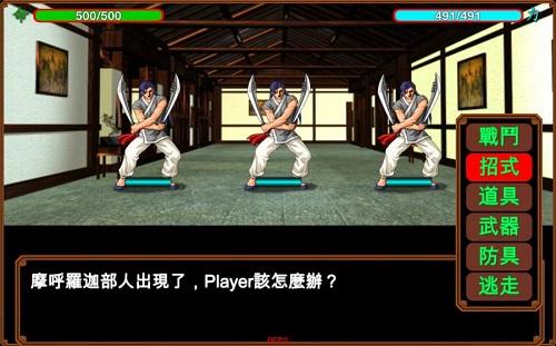 侠客英雄传25周年纪念版(shk) v1 安卓版 1