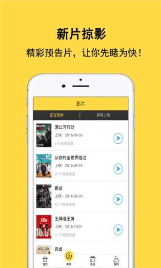 赐座app v2.1.7 安卓版 1