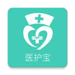 医护宝app