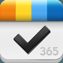 365待办app(待办事项提醒软件)