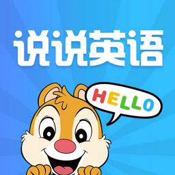 英语点读学习app