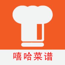 嘻哈菜谱app