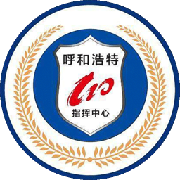 青城110最新版