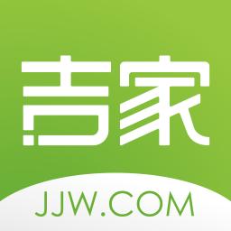 吉家app
