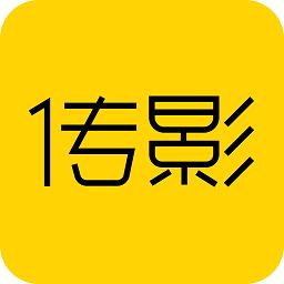 传影短视频制作app