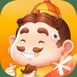 腾讯欢乐斗地主iOS官方版
