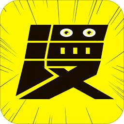 二次元漫画app
