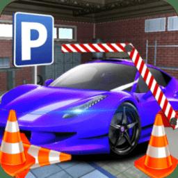 城市停车场3d中文版(city car parking 3d)