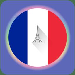 法语入门app