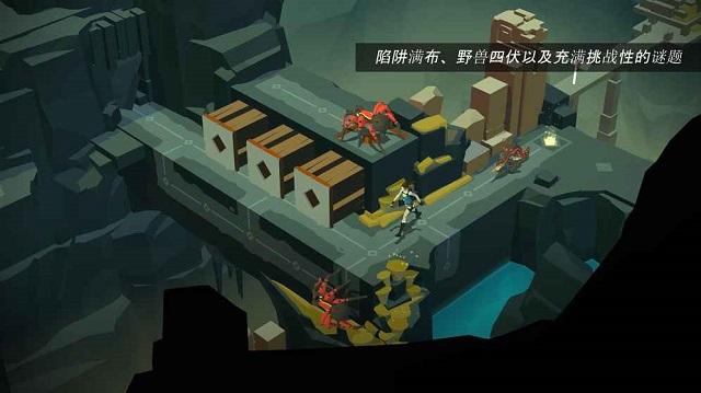 劳拉go手游 v2.1.71492 安卓中文版 1