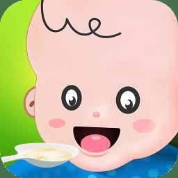 萌宝辅食儿童食谱手机版