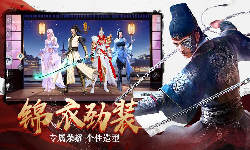 剑舞九天剑灵诀手游 v100.3.0 安卓版 0