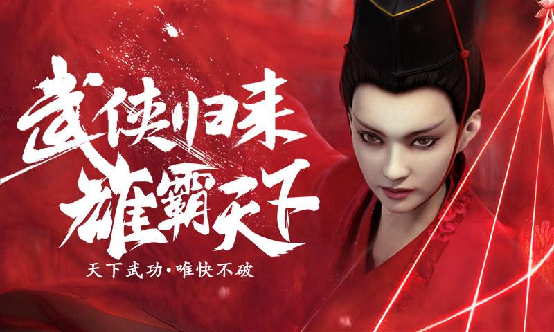 剑舞九天剑灵诀手游 v100.3.0 安卓版 4
