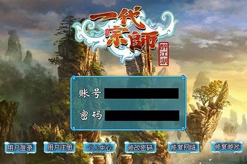 醉江湖ol游戏 v1.05.00 安卓官方版 1