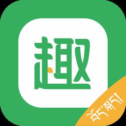 趣头条藏汉双语版app